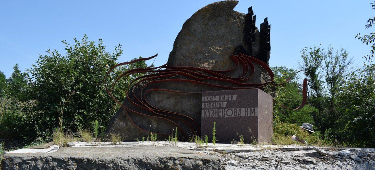 Капитан Николай Кузнецов погиб 40 лет назад, спасая от огня хлебное поле в Гиганте