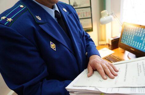 По результатам проверки Сальской транспортной прокуратуры возбуждено уголовное дело коррупционной направленности