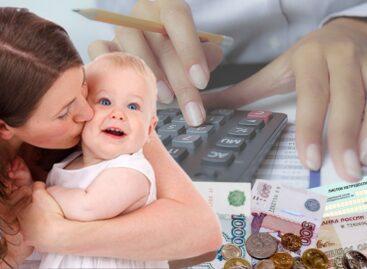 Как рассчитать доход семьи для получения ежемесячного пособия на детей