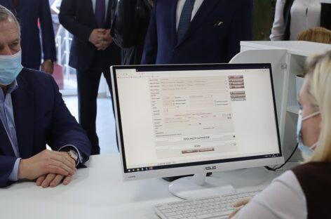 Глава Дона утвердил стратегию цифровой трансформации