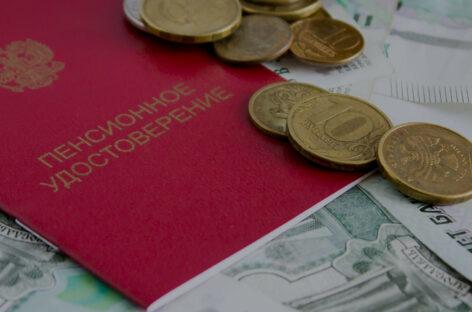 Единовременную выплату в размере 10 тысяч рублей получат более 1,2 млн пенсионеров Ростовской области