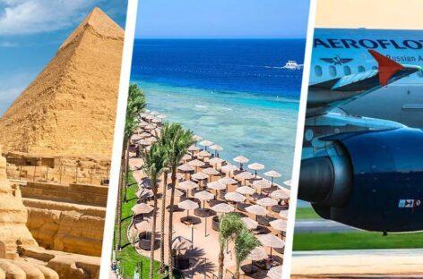 Россия возобновила прямые рейсы на курорты Египта