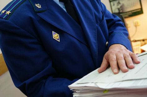 Трудовые права сальчан за полгода были нарушены 203 раза