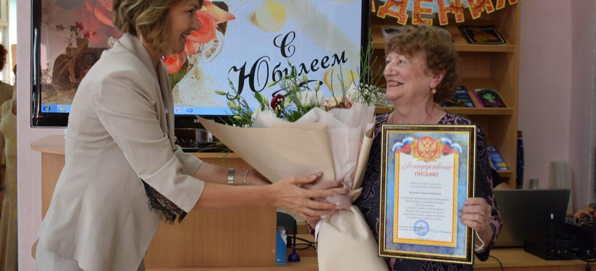 Свой 75-летний юбилей отметила сальчанка, известный работник культуры Галина Купчина