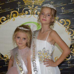 Образцовый шоу-балет «Ренессанс» провёл конкурс красоты, грации и таланта среди своих воспитанниц