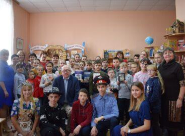 Центр библиотечного обслуживания детского и взрослого населения в Сальске  отмечает свой 75-летний юбилей