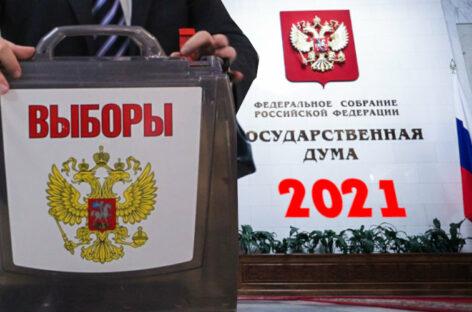Без скандалов: единый день голосования подтвердил высокий управленческий уровень донских властей