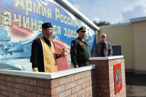 С плаца — в часть: более 300 сальчан вступили в боевой армейский резерв страны