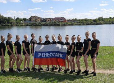Юные артисты шоу-балета «Ренессанс» успешно сдали нормативы ГТО