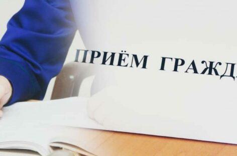 Зампрокурора Дона проведёт приём в Сальске