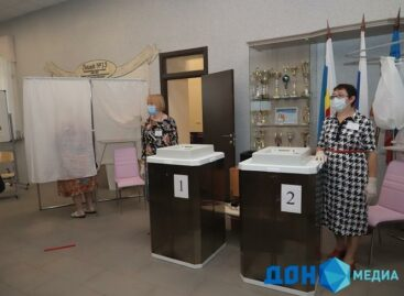 Глава облизбиркома призвал жителей Ростовской области принять участие в выборах