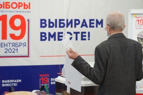 Высокая явка, пять партий и 10 тысяч наблюдателей на Дону. Результаты парламентских выборов в регионах страны