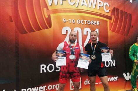 Сальчане привезли с чемпионата Европы медали