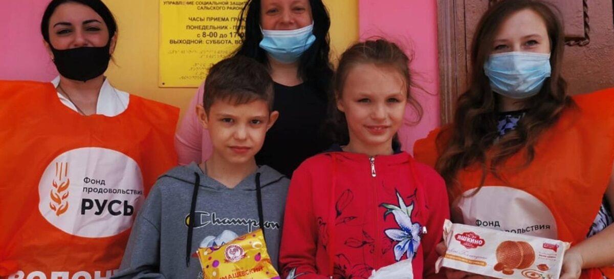 В Сальске 14-16 октября в магазинах торговой сети «Пятерочка» пройдет продовольственный марафон «Корзина доброты».