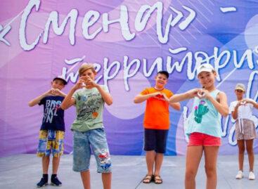 Школьников Дона приглашают на 15-ю смену ВДЦ «Смена»