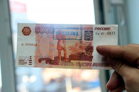 Транспортные полицейские Сальска задержали злоумышленника, подозреваемого в сбыте поддельных пятитысячных купюр